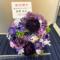 株式会社ホットスケープ様30周年祝い花 リースアレンジ @港区虎ノ門