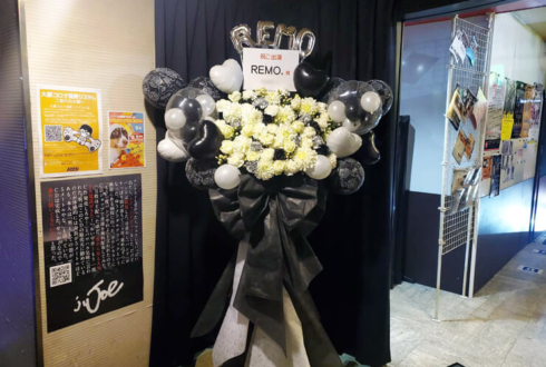 SIPP REMO.様のお披露目ワンマンライブ公演祝いフラスタ @心斎橋FANJ
