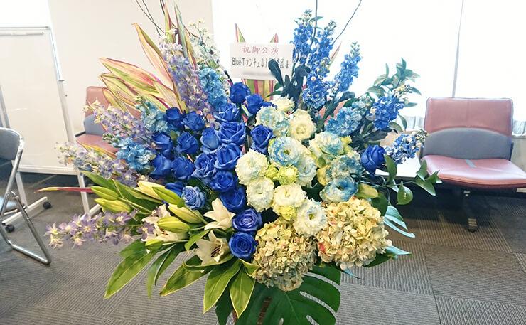 Blue-Tコンチェルト管弦楽団様の定期演奏会公演祝い籠スタンド花 @練馬文化センター