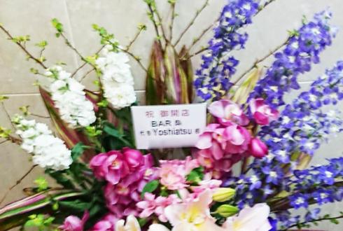 Bar 梟様の開店祝い花 @新宿歌舞伎町
