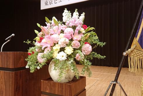 学校法人三幸学園 東京こども専門学校様の卒業式 壇上花 @北とぴあ