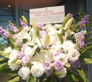 緒方龍一様のライブ公演祝い猫足スタンド花 @渋谷ストリームホール