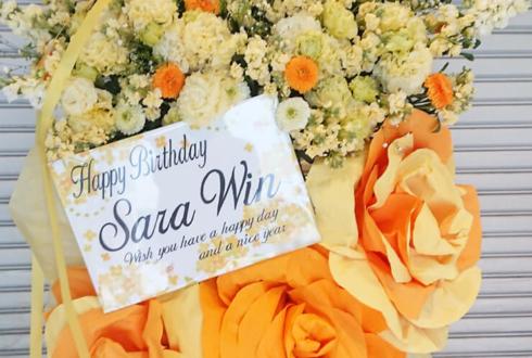 サラ・ウィン様の誕生日祝いフラスタ @メイド喫茶 シークレットプレイス