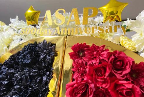 ASAP様の500日記念ライブ公演祝い3基連結フラスタ @新宿アルタ KeyStudio