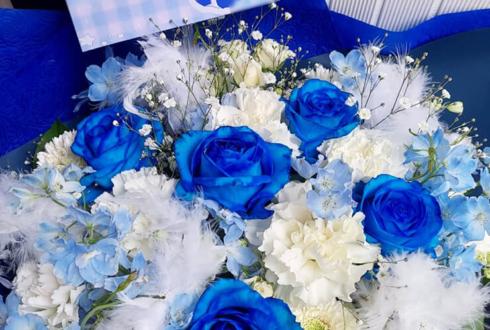 まひろまる。様の#あいこちんワンマンLIVE!!出演祝い花束 @吉祥寺CLUB SEATA
