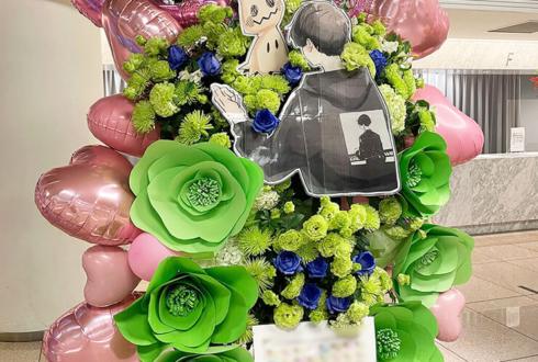 ふみ様のピアノリサイタル公演祝いgreenフラスタ @ミューザ川崎 シンフォニーホール