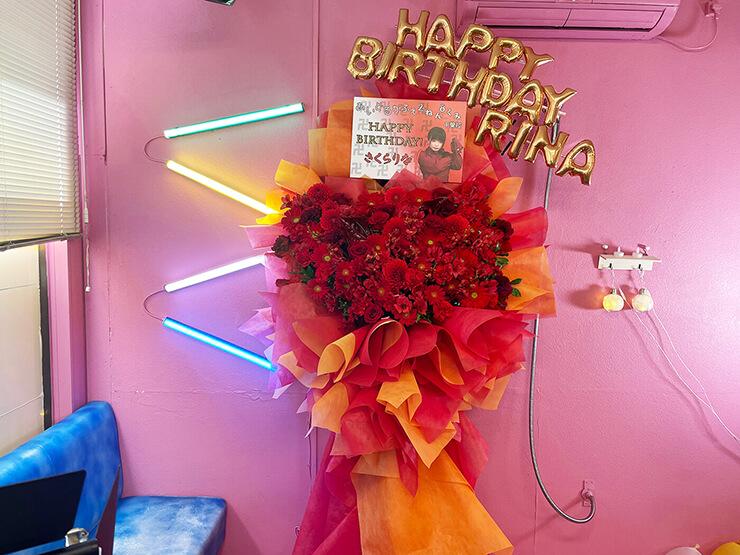 さくらりな様の生誕祭祝いフラスタ @あいどるかふぇ 2ねん8くみ 千葉校