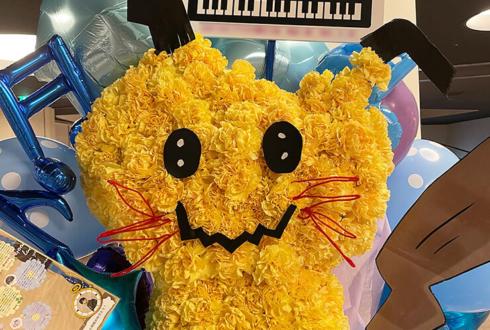 ふみ様のピアノリサイタル公演祝いミミッキュモチーフフラスタ @ミューザ川崎 シンフォニーホール