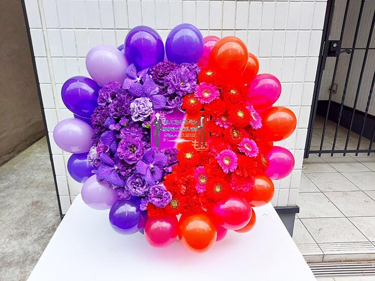 楪様 もぁくん様の#あいこちんワンマンLIVE!!出演祝い花 @吉祥寺CLUB SEATA