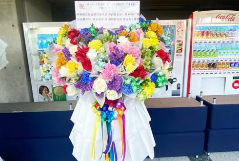 乃木坂46 9th YEAR BIRTHDAY LIVE ~2期生ライブ~公演祝い9color花束フラスタ @幕張メッセ