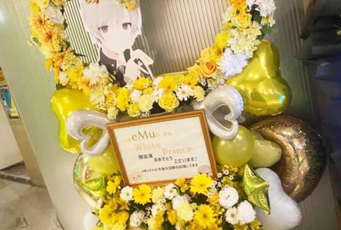 eMu様のライブ『White Prince』出演祝いハートリースフラスタ @吉祥寺CLUB SEATA