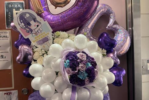 ピューパ!! 柊ゆいの様の生誕祭祝いフラスタ @新宿NINE SPICES