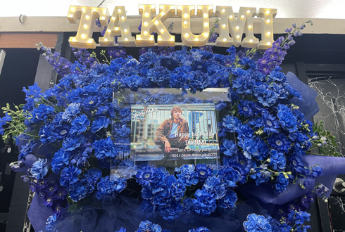 PhenoMellow TAKUMI様のBDライブ公演祝いフラスタ @新宿ROTT