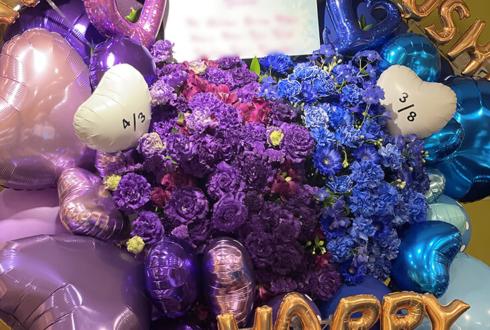 One-X(ワンクロス)山崎大雅様・灰塚宗史様の生誕祭祝いフラスタ @池袋AKビル IKEMEN BOX