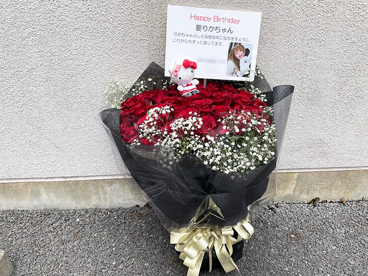要りか様の誕生日祝い赤バラ花束 @歌舞伎町Bar ディストピア