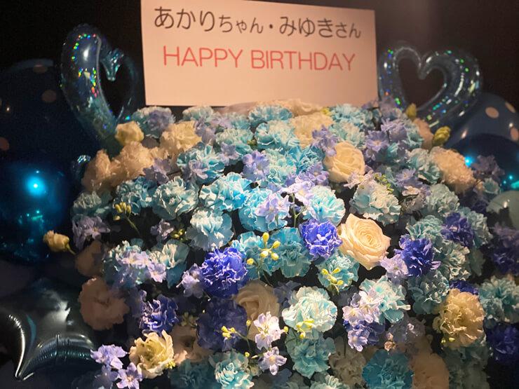 あかり様の誕生日祝いフラスタ @Girl's Bar Lien