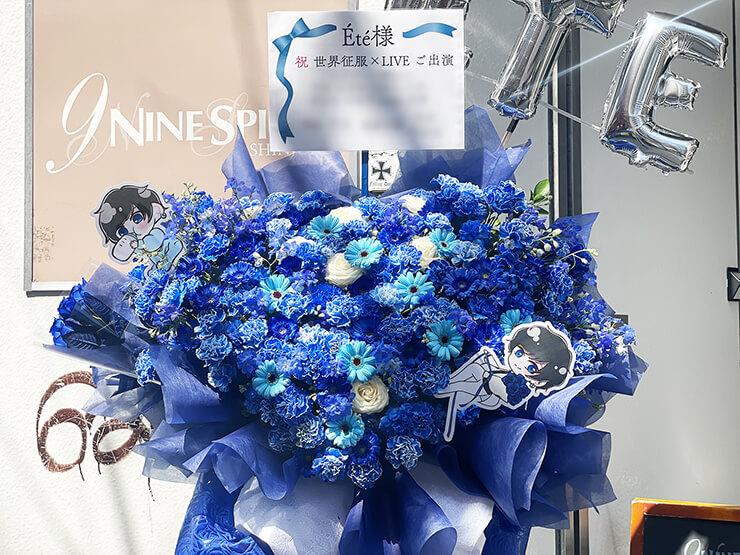 Ete様の世界征服×LIVE出演祝いフラスタ @新宿NINE SPICES