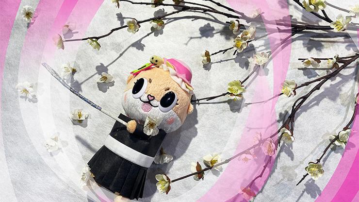 ちぃたん☆鬼滅の刃 栗花落カナヲコスぬい撮り花の呼吸 弐ノ型・御影梅