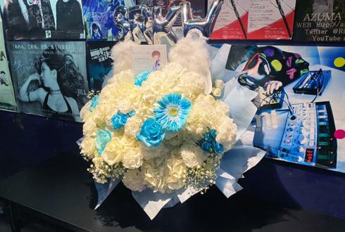 Sorakawa.様のライブ #もだーと44 出演祝い花 @池袋Live inn ROSA