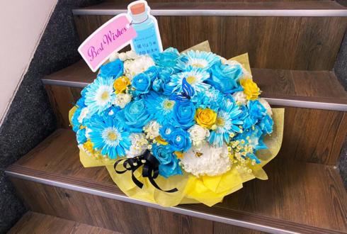橘りょう様 池田彰夫様のLINE LIVE「今なにしてる?」配信祝い花