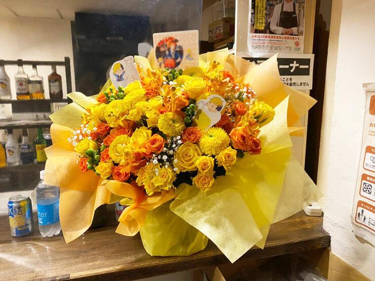 One time pass ぽち。様のBDライブ公演祝い花 @大塚Hearts+