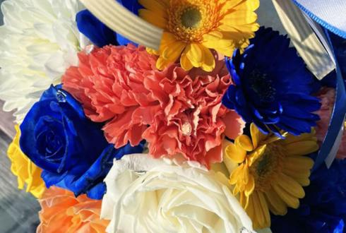 橘りょう様 千葉瑞己様のLINE LIVE「今なにしてる?」配信祝い花 ガラスボールアレンジ