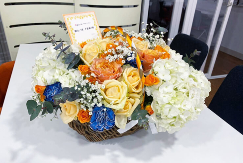 橘りょう様 千葉瑞己様のLINE LIVE「今なにしてる?」配信祝い花