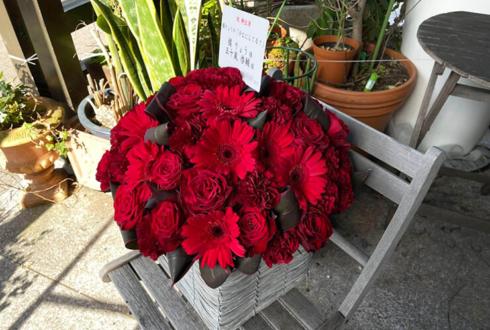 橘りょう様 五十嵐啓輔様のLINE LIVE「今なにしてる?」配信祝い花 赤バラ(アマダ)
