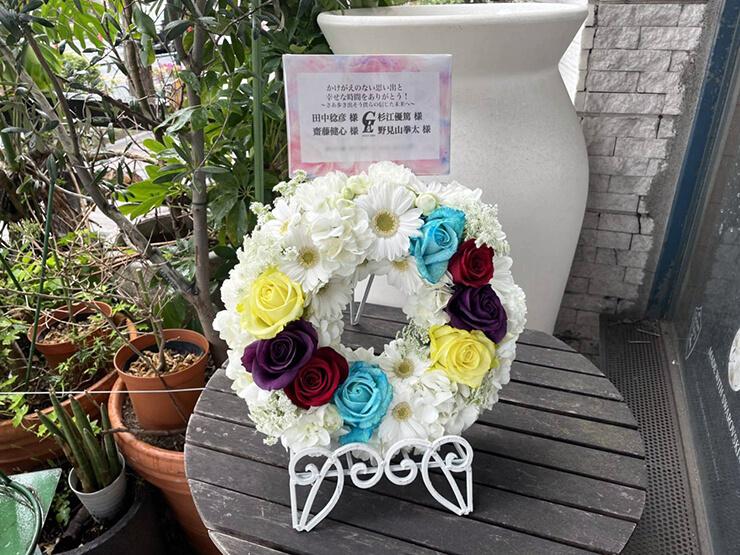 【 #ヲモヒヲカタチニプラス 】強流様の解散に門出を祝う花 リースアレンジ @えりオフィス
