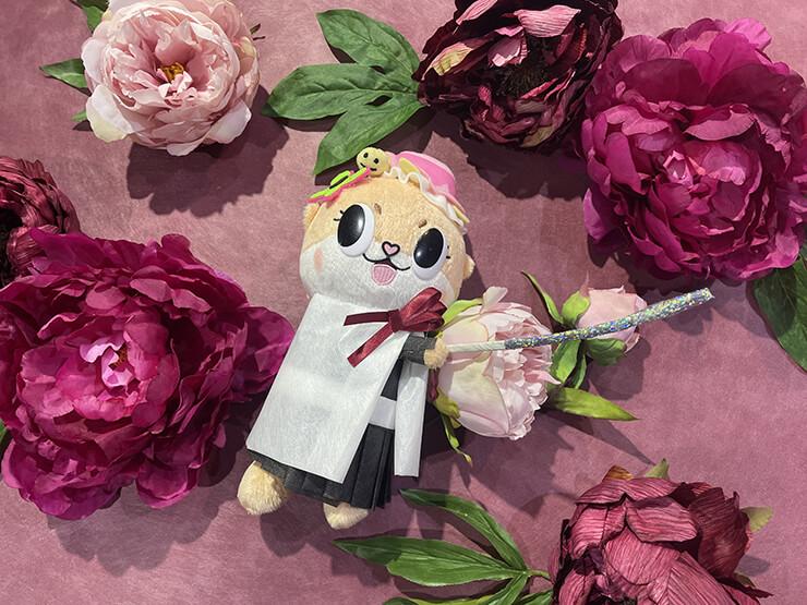ちぃたん☆鬼滅の刃 栗花落カナヲコスぬい撮り花の呼吸 伍ノ型・徒の芍薬