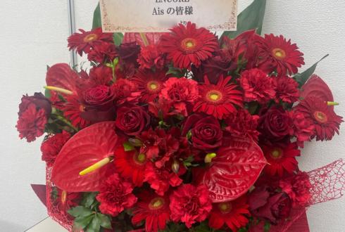 Aisの皆様の展示会『ENCORE』開催祝い花 @ミューザ川崎シンフォニーホール