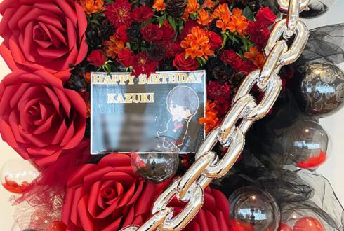 ChainG 小林和樹様の生誕祭祝いフラスタ @DESEO mini with VILLAGE VANGUARD