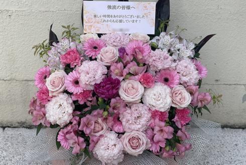 【 #ヲモヒヲカタチニプラス 】強流様の解散に門出を祝う花 @えりオフィス