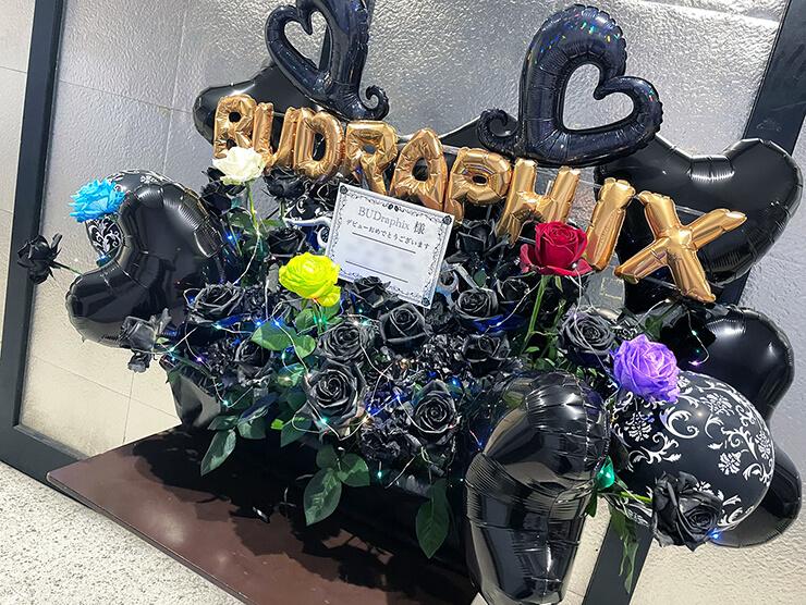 BUDraphix様のデビューライブ公演祝い花 @新栄DAYTRIVE