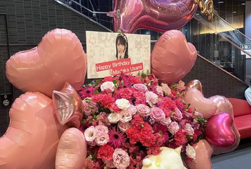 イケてるハーツ 宇咲美まどか様のBDライブ公演祝いフラスタ @横浜みなとみらいブロンテ
