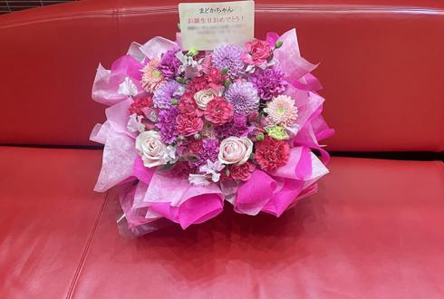 イケてるハーツ 宇咲美まどか様のBDライブ公演祝い楽屋花 @横浜みなとみらいブロンテ