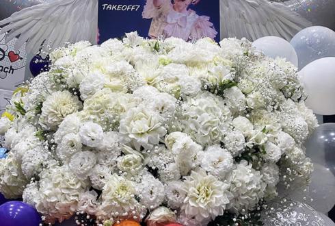 UPローチ 天宮瑠那様の生誕祭祝いフラスタ @SHIBUYA TAKE OFF 7