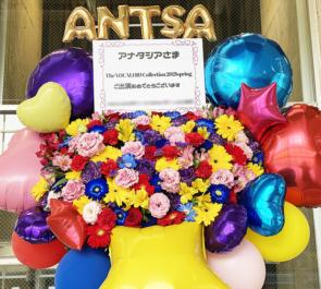 アナタシア様のボカコレライブ出演祝いフラスタ @幕張メッセ
