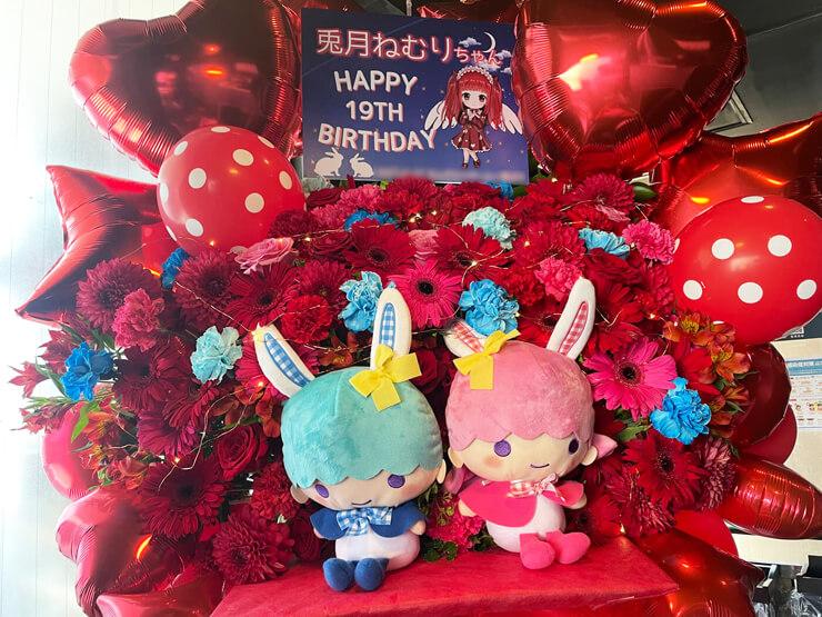 CUBΣLIC 兎月ねむり様の生誕祭祝いフラスタ @ShibuyaMilkyway