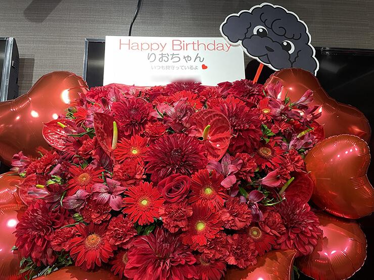 ニコニコ♡STAGE 宇津木りお様の生誕祭祝いフラスタ @AKIBAカルチャーズ劇場