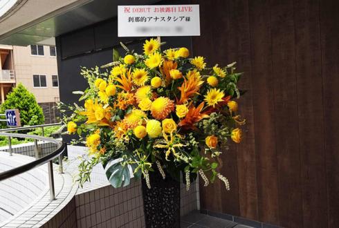 刹那的アナスタシア様のデビューライブ公演祝いアイアンスタンド花 @渋谷WOMBLIVE
