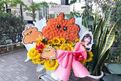 西沢5㍉様の個展開催祝い花 うんちーぬモチーフ @pixiv WAEN GALLERY