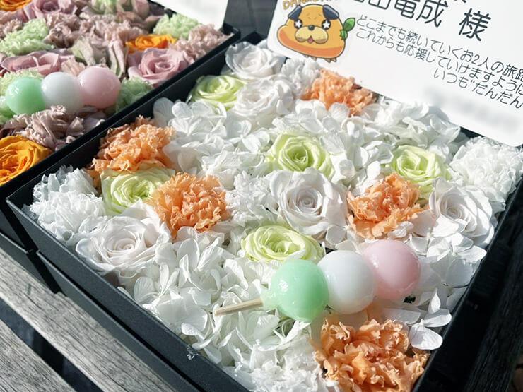 【 #ヲモヒヲカタチニプラス 】DAN☆DAN(啓太 堀田竜成)様の結成2周年祝い花 プリザーブドフラワーBOXアレンジ @エーディープロジェクト