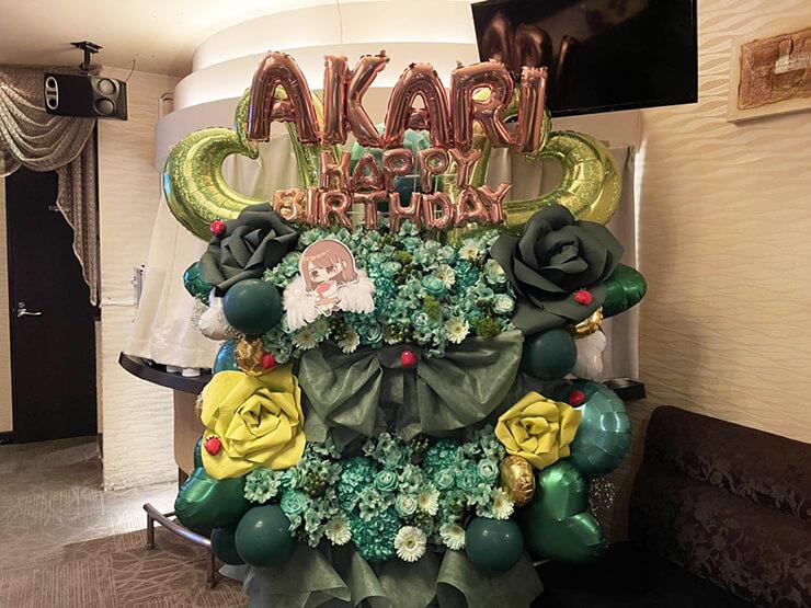 あかり様の誕生日祝い3基連結フラスタ @赤坂キャバクラIchigo