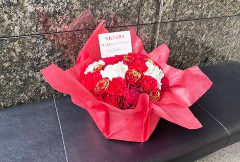 株式会社インティ・クリエイツ様の創業25周年祝い花 @千葉県市川市