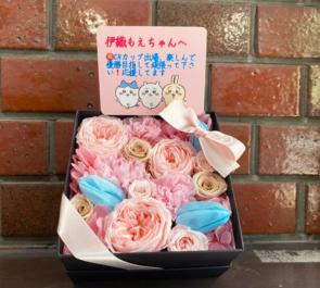 【 #ヲモヒヲカタチニプラス 】伊織もえ様のCRカップ出場祝い花 プリザーブドフラワーBOXアレンジ @とてもかわいい株式会社