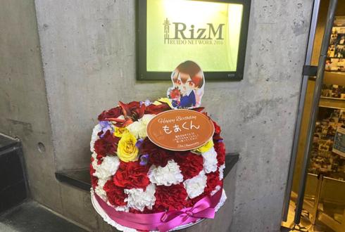 もぁくんの生誕祭LIVE公演祝い花 フラワーケーキ @青山RizM