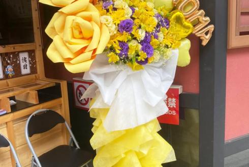 副座長 里美京馬様の誕生日公演祝いフラスタ @篠原演芸場