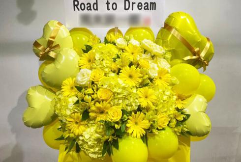 ダンスイベント「Road to Dream」公演祝いフラスタ @白金高輪SELENE b2