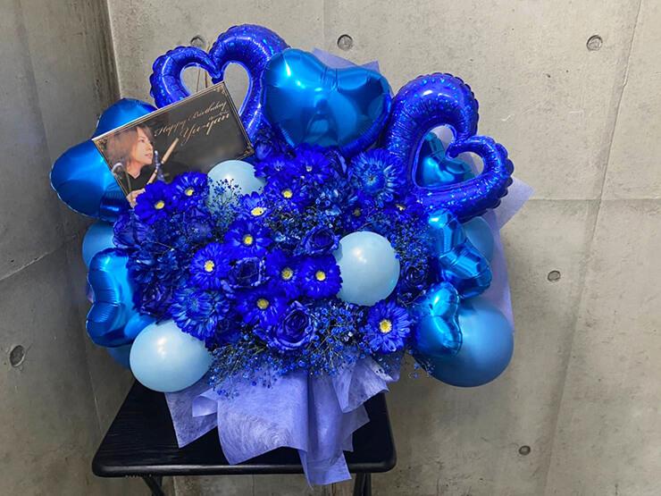 ゆーやん様のBDライブ公演祝い花 @ライブハウス東京音実劇場